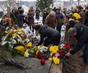 """""""Він навіть зателефонував батькові і…"""": Подробиці смерті відомого українського ведучого"""