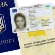 Що каже церква про біометричні паспорти? Відмовлятися чи ні?