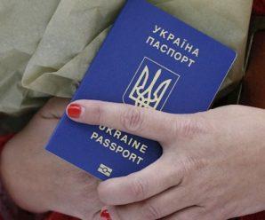 Потішилися і досить! Призупинення безвізу! У ЄС зробили приголомшливу заяву, щодо України