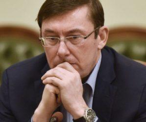 Юрій Луценко, ви — зрадник Майдану, зрадник народу. Нехай кожну ніч тебе переслідують крики та сльози батьків, крик дітей
