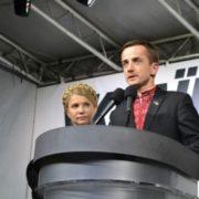 Прикарпатський війт потрапив у ТОП-5 хабарників України