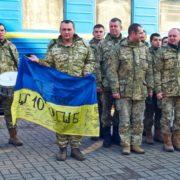 10 гірсько-штурмова бригада з передової несподівано привітала земляків. ВІДЕО