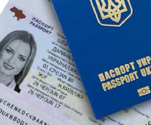 Чому українців закликали не планувати поїздки за кордон. У міграційній службі зробили заяву