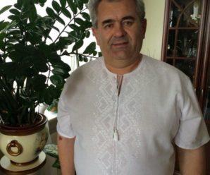 Поліцейські знайшли директора хутрофірми, який пропав шість днів тому