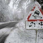 Зимова негода: на Прикарпатті оголошено штормове попередження