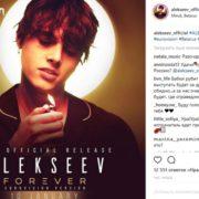 Український співак подав заявку на участь в Євробаченні-2018 від іншої країни