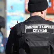 """Франківська поліція затримала підозрюваного у вчорашніх """"мінуваннях"""""""