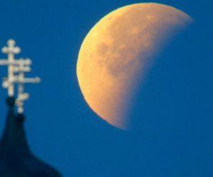 Вперше за 150 років повне місячне затемнення співпаде з «блакитним місяцем»: чим це загрожує