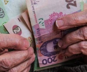 """""""Збільшиться ще на 900 грн…"""": Кому і коли чекати нових надбавок"""