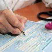 """""""В Україні хочуть скасувати лікарняні…"""": Нововведення, про які ви повинні знати, за хабар тепер не похворієш"""