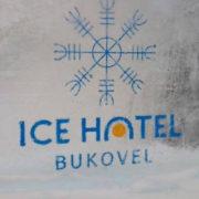 У Буковелі відкрили унікальний готель з льоду (фото)