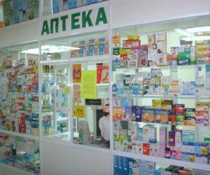 """""""Здорожчають мінімум на 20-25%"""": в Україні очікується значне підвищення цін на лiки"""
