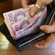 1762, дану суму слід множити на відповідний коефіцієнт: як деяким українцям рахувати свої зарплати