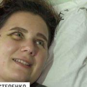 """""""День-два і…"""": Стало відомо в якому стані перебуває Жанна Власенко, яка під час вагітності потрапила в харківську ДТП"""