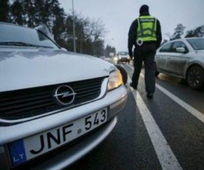 З'явилась інформація про те як будуть розмитнювати автомобілі на Єврономерах
