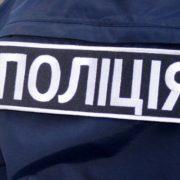 Хлопця, який зник 6 січня у Калуському районі, знайшли мертвим