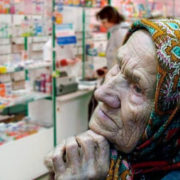 Вже від завтра подорожчають найнеобхідніші медичні препарати: весь список ліків і цін на них
