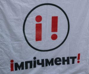 Прикарпатців закликають вийти на Марш за майбутнє (відео)
