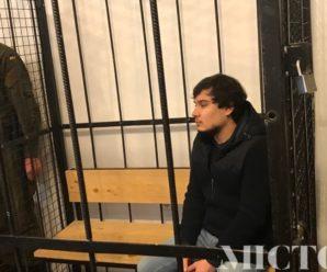 Через що суд туркмена, якого підозрюють у вбивстві студентки, знову перенесли? ФОТО