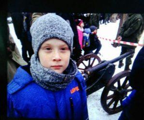 У Франківську розшукували зниклу дитину