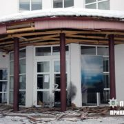"""Не коктейль """"Молотова"""", а тротил: Поліція розповіла деталі вибуху у музеї Бандери"""