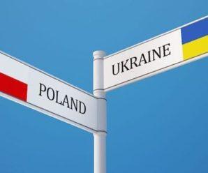 """Влада Польщі записали ролик по скандальному закону про """"бандерівську ідеологію"""" (відео)"""