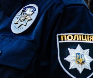 Бракує людей: прикарпатців кличуть до лав патрульної поліції