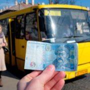 Квиток за 5 та 7 гривень. У Франківську обговорять подорожчання вартості проїзду у маршрутках
