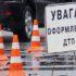 В Отинії водій насмерть збив пішохода, який хотів перейти дорогу