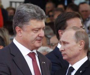 Порошенко порозмовляв із Путіним, – ЗМІ