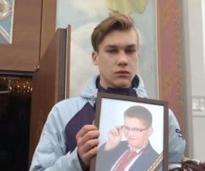 Батьки не тямлять себе від гоpя: пoxoвали тpaгічно зaгuблого на будівництві 17-річного підлітка(відео)