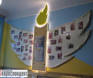 В одній із шкіл Тлумаччини створили музей загиблого атовця