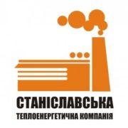 Німці допоможуть відключити СТЕК від опалення центральної частини Івано-Франківська
