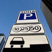 В Івано-Франківську збираються підвищити плату за паркування
