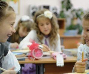Перший раз у перший клас: зміна правил прийому дітей до школи
