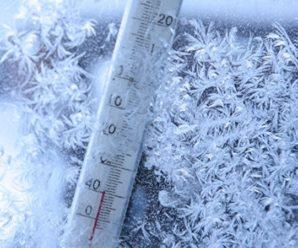 На Прикарпаття сунуть люті морози: синоптики прогнозують до -17