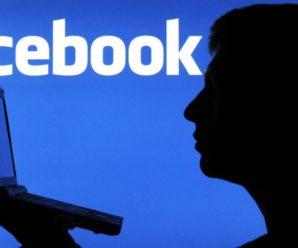 Як вам така ідeя? Facebook збирається ввести нову кнопку (фото)