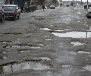 В Україні водіям пообіцяли компенсацію за погану дорогу, дізнайтеся подробиці