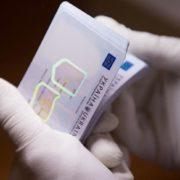 Чи доведеться всім українцям міняти паспорти на ID-карти: коли і скільки заплатимо