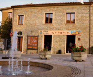 Італійські особняки за €1: на острові Сардинія містечко розпродує бажаючим 200 будинків