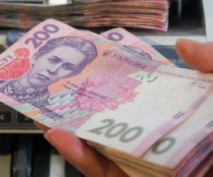 У цьому році середня зарплата в Україні зросте до 10000 грн – Гройсман
