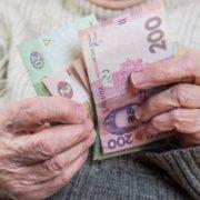В Україні без пенсій може залишитись майже кожен другий 60-річний