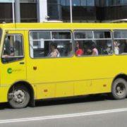Платити треба більше: у Франківську таки зросла вартість проїзду у маршрутках