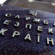 СБУ викрила групу злочинців, які ошукали фермерів Прикарпаття
