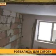 Вхід – через вікно: у Франківську жінці з трьома дітьми дали соціальне житло в 10 кв. м. ВІДЕО