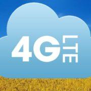 Як перевірити чи ваша SIM-картка підтримує 4G