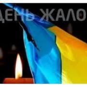В Івано-Франківську сьогодні день жалоби