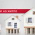 У Франківську найнижчі на оренду квартир в Україні (Інфографіка)