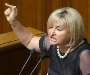 Скандал у Верховній Раді: Луценко заявила, що Україна повинна визнати Путіна легітимним президентом