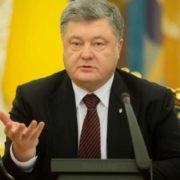 Порошенко оголосив про те, що АТО закінчено. Українці в ступорі